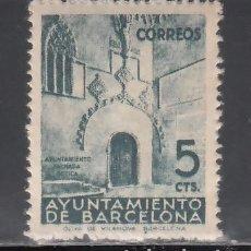 Sellos: BARCELONA. 1938 EDIFIL Nº 19 /**/, SIN FIJASELLOS. Lote 245272935