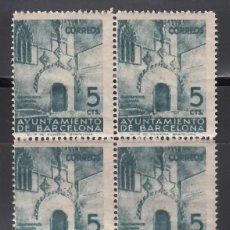 Sellos: BARCELONA. 1938 EDIFIL Nº 19 /**/, BLOQUE DE CUATRO. SIN FIJASELLOS. Lote 245273105