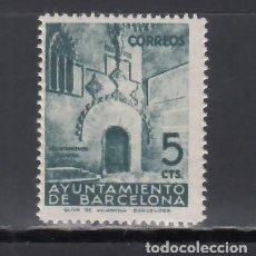 Sellos: BARCELONA. 1938 EDIFIL Nº 19NA /**/, SIN LETRA DE SERIE. SIN FIJASELLOS. Lote 245274270