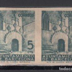 Sellos: BARCELONA. 1938 EDIFIL Nº 20S /**/, PAREJA SIN DENTAR. SIN FIJASELLOS. Lote 245274960