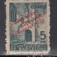 Sellos: BARCELONA. 1939 EDIFIL Nº 22 /**/, SIN FIJASELLOS. Lote 245275150