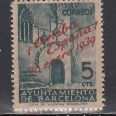 Sellos: BARCELONA. 1939 EDIFIL Nº 22ES /**/, SIN PUNTO EN LOS DOS SIGNOS DE ADMIRACIÓN. SIN FIJASELLOS. Lote 245275445