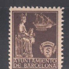 Sellos: BARCELONA. 1939 EDIFIL Nº 23 /**/, SIN FIJASELLOS. Lote 245276965