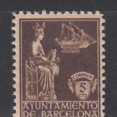 Sellos: BARCELONA. 1939 EDIFIL Nº 23 /**/, SIN FIJASELLOS. Lote 245277010