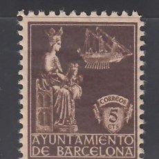 Sellos: BARCELONA. 1939 EDIFIL Nº 23 /**/, SIN FIJASELLOS. Lote 245277070