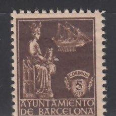 Sellos: BARCELONA. 1939 EDIFIL Nº 23 /**/, SIN FIJASELLOS. Lote 245277145
