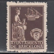 Sellos: BARCELONA. 1939 EDIFIL Nº 23D /**/, DENTADO 16, SERIE C. SIN FIJASELLOS. Lote 245277405