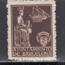 Sellos: BARCELONA. 1939 EDIFIL Nº 23D /**/, DENTADO 16, SERIE C. SIN FIJASELLOS. Lote 245277460
