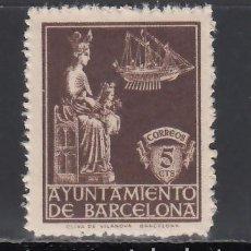 Sellos: BARCELONA. 1939 EDIFIL Nº 23D /**/, DENTADO 16, SERIE C. SIN FIJASELLOS. Lote 245277520