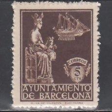 Sellos: BARCELONA. 1939 EDIFIL Nº 23D /**/, DENTADO 16, SERIE C. SIN FIJASELLOS. Lote 245277545