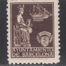 Sellos: BARCELONA. 1939 EDIFIL Nº 23NA /**/, SIN LETRA DE SERIE. SIN FIJASELLOS. Lote 245277800