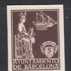 Sellos: BARCELONA. 1939 EDIFIL Nº 23CCP, PAPEL CARTÓN, SIN GOMA Y SIN NUMERACIÓN.. Lote 245278105