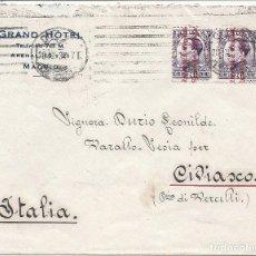 Sellos: ESPAÑA. II REPÚBLICA. AÑO 1932.CARTA CIRCULADA MADRID-ITALIA.. Lote 245294825