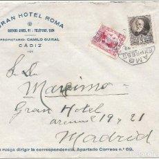Sellos: II REPÚBLICA ESPAÑOLA.AÑO 1932.CARTA CIRCULADA; CADIZ - MADRID. Lote 245295560