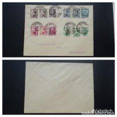 Sellos: ESPAÑA. II REPUBLICA.AÑO 1932.CARTA.. Lote 245296340