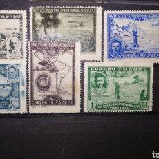 Sellos: ESPAÑA 1930. Lote 245397285