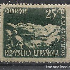 Sellos: HOMENAJE A LA 43 DIVISION 1938 EDIFIL 787 NUEVO* VALOR 2018 CATALOGO 18.- EUROS. Lote 245451060