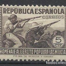 Sellos: HOMENAJE AL EJERCITO POPULAR 1938 EDIFIL 792 NUEVO* VALOR 2018 CATALOGO 5.20 EUROS. Lote 245451545