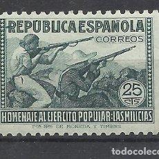 Sellos: HOMENAJE AL EJERCITO POPULAR 1938 EDIFIL 794 NUEVO* VALOR 2018 CATALOGO 5.20 EUROS. Lote 245451815