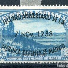 Sellos: EDIFIL 789. SEGUNDO ANIVERSARIO DE LA DEFENSA DE MADRID. NUEVO SIN GOMA.. Lote 245457125