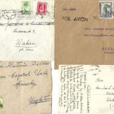 Sellos: 1933-36 LOTE 4 CARTAS REPÚBLICA A SUIZA E INGLATERRA. Lote 245459335