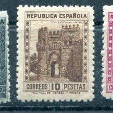 Sellos: EDIFIL 770/772 SIN EL 770A. SERIE COMPLETA DE MONUMENTOS, DENTADO 10. NUEVOS SIN FIJASELLOS. Lote 245466465