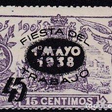 Sellos: ESPAÑA.- SELLO Nº 761 SOBRECARGADO PRIMERO DE MAYO NUEVO SIN CHARNELA.. Lote 245469355