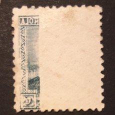 Sellos: ESPAÑA.1932.SELLO DE 15 CTS.DE NICOLÁS SALMERÓN,EDIFIL 665,PARCIALMENTE CALCADO AL REVERSO.VARIEDAD.. Lote 245471745