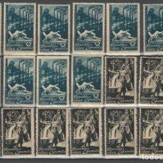 Sellos: 1938 EDIFIL 773/74* 10 SERIES NUEVAS SIN CHARNELA. OBREROS DE SAGUNTO. Lote 245493095