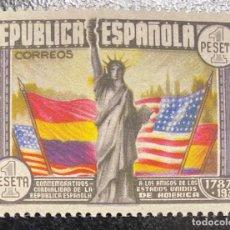 Sellos: ESPAÑA, SEGUNDA REPÚBLICA, SELLO Nº 763. Lote 245527885