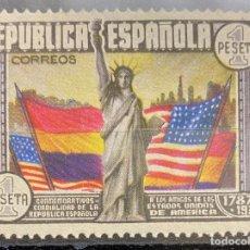 Sellos: ESPAÑA, SEGUNDA REPÚBLICA, SELLO Nº 763. Lote 245530145