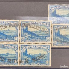 Sellos: ESPAÑA, SERIE Nº 789/90 + 757, AÑO 1938. Lote 245531375