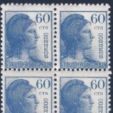 Sellos: EDIFIL 754 ALEGORÍA DE LA REPÚBLICA 1938 (BLOQUE DE 4). MNH**. Lote 245565030