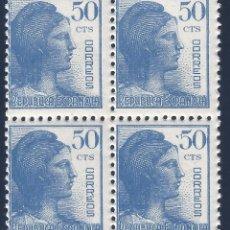 Sellos: EDIFIL 753 ALEGORÍA DE LA REPÚBLICA 1938 (BLOQUE DE 4). MNH**. Lote 245565135