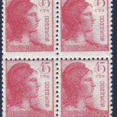 Sellos: EDIFIL 752 ALEGORÍA DE LA REPÚBLICA 1938 (BLOQUE DE 4). MNH**. Lote 245565205