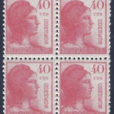Sellos: EDIFIL 751 ALEGORÍA DE LA REPÚBLICA 1938 (BLOQUE DE 4). MNH**. Lote 245565265