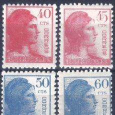 Sellos: EDIFIL 751-754 ALEGORÍA DE LA REPÚBLICA 1938 (SERIE COMPLETA). MNH**. Lote 245569040
