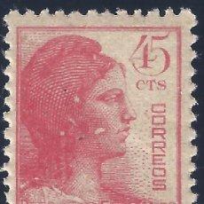 Sellos: EDIFIL 752 ALEGORÍA DE LA REPÚBLICA 1938 (VARIEDAD...MANCHAS BLANCAS EN LA EFIGIE). MNH**. Lote 245572395