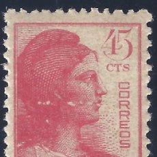 Sellos: EDIFIL 752 ALEGORÍA DE LA REPÚBLICA 1938 (VARIEDAD...MANCHAS BLANCAS EN LA EFIGIE). MNH**. Lote 245572500