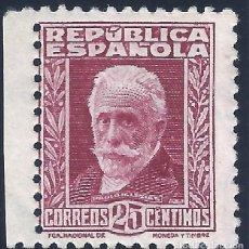 Sellos: EDIFIL 658 PERSONAJES (PABLO IGLESIAS) 1931-1932 (VARIEDAD...DENTADO) V.CATÁLOGO: 90 €. LUJO. MNH **. Lote 245586155