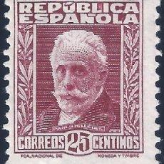 Sellos: EDIFIL 658 PERSONAJES (PABLO IGLESIAS) 1931-1932. VALOR CATÁLOGO: 90 €. LUJO. MNH **. Lote 245586220