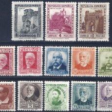 Sellos: EDIFIL 662-675 PERSONALES Y MONUMENTOS 1932. CENTRADO DE LUJO. VALOR CATÁLOGO: 403 €. MNH **. Lote 245603490