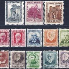 Sellos: EDIFIL 662-675 PERSONALES Y MONUMENTOS 1932 (SERIE COMPLETA). VALOR CATÁLOGO: 165 €. MH *. Lote 245636200