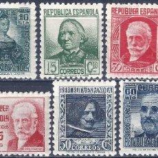 Sellos: EDIFIL 731-740 CIFRA Y PERSONAJES 1936-1938 (SERIE COMPLETA). V. C.: 42 €. MNH ** (SALIDA: 0,01 €).. Lote 245718460