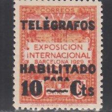 Sellos: BARCELONA. TELÉGRAFOS. 1929 EDIFIL Nº 1D. /**/, DENTADO 14. SIN FIJASELLOS. Lote 245904140