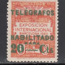 Sellos: BARCELONA. TELÉGRAFOS. 1929 EDIFIL Nº 2D. /**/, DENTADO 14. SIN FIJASELLOS. Lote 245904220