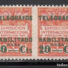 Sellos: BARCELONA. TELÉGRAFOS. 1929 EDIFIL Nº 2SPH /**/, PAREJA HORIZONTAL, SIN DENTAR ENTRE ELLOS.. Lote 245904665