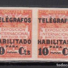 Sellos: BARCELONA. TELÉGRAFOS. 1929 EDIFIL Nº 1S /*/, PAREJA SIN DENTAR.. Lote 245905775
