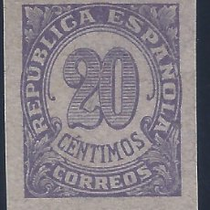 Selos: EDIFIL 748S CIFRAS 1938. SIN DENTAR. VALOR CATÁLOGO: 24 €.. Lote 245929325