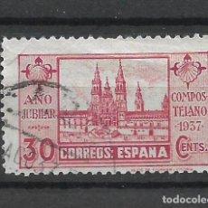Sellos: ESPAÑA 1937 EDIFIL 834 USADO - 1/8. Lote 246044055